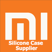 Xiaomi Powerbank Silicone Case Supplier