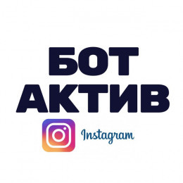 Like Blog Bot