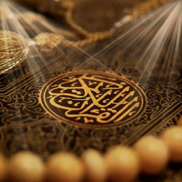 Quran Recitation English Translation
