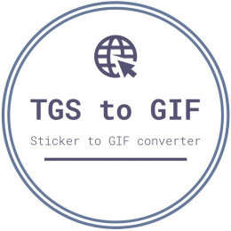 Sticker to GIF Converter