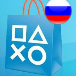 PS Store Prices RU