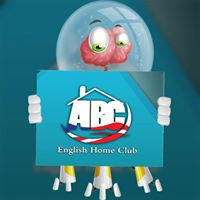 English Home Club
