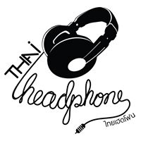 Thai Headphone