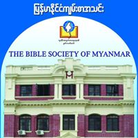 The Bible Society of Myanmar